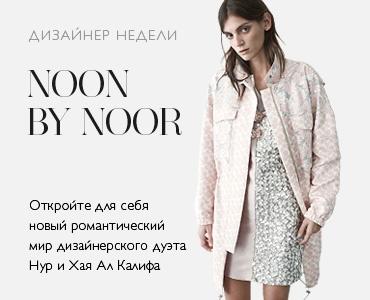 Noon by Noor